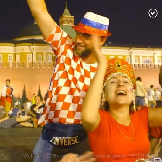 Fan ID вместо визы в Россию