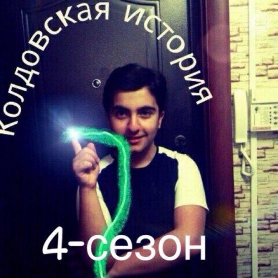 Сериал<Колдовская история>4-сезон,20-серия(Последняя серия)Не пропустите!!!