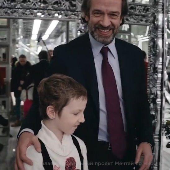 Президент исполняет детские мечты