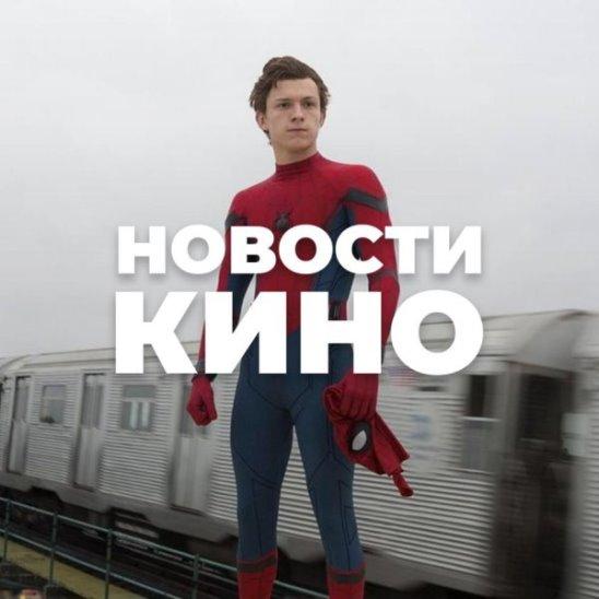 Праздник, Человек-паук, Эфир