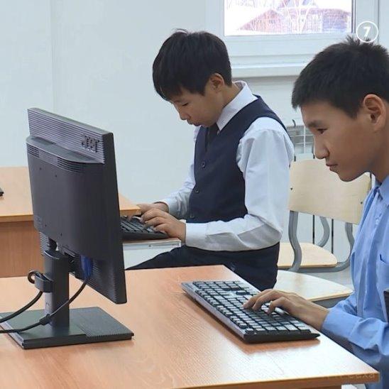 Новая школа в Покровске
