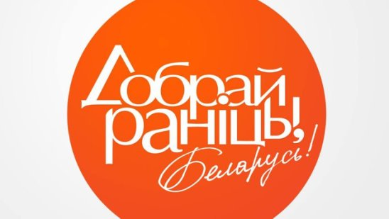 Экскурсия по телецентру Белтелерадиокомпании (Минск)