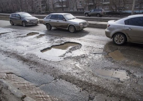 Причины появления ям на дорогах