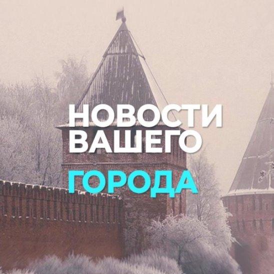 Музей счастья в Смоленском кремле