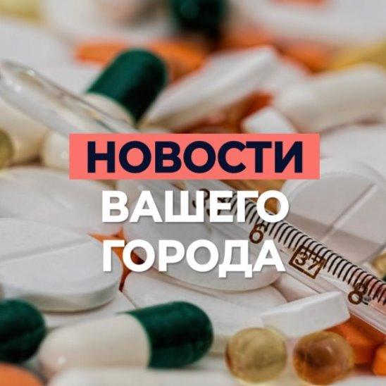 Карантин по ОРВИ и гриппу в Пскове