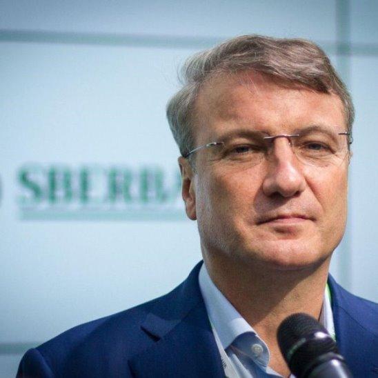 Самое инновационное годовое собрание акционеров в России