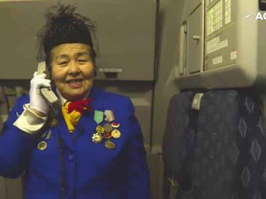 Эта стюардесса провела 50 лет в небе и встретила в аэропорту любовь всей жизни
