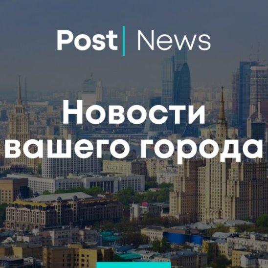 СК назвал три основные версии катастрофы SSJ-100 в московском «Шереметьево»