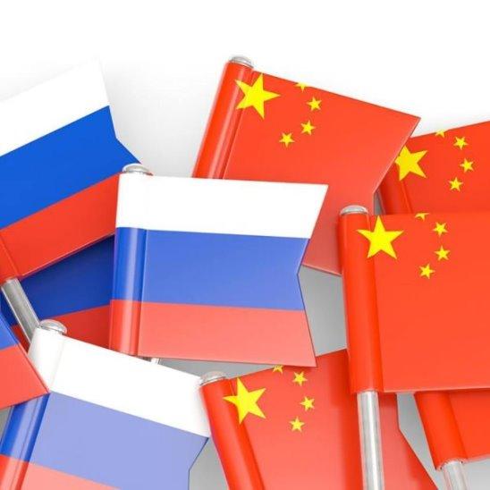 Первый договор России и Китая
