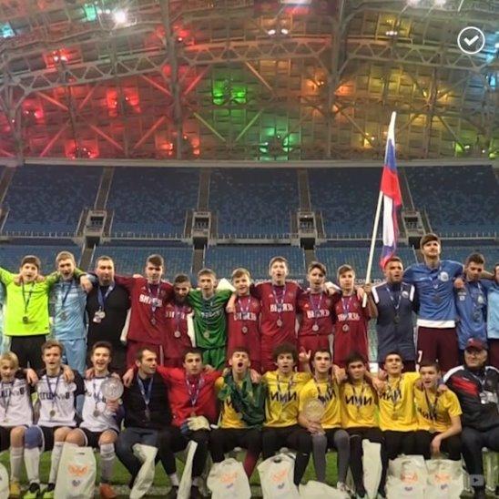 Матч дворовых команд на стадионе «Фишт»