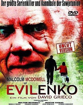 Эвиленко (2004) триллер ужасы