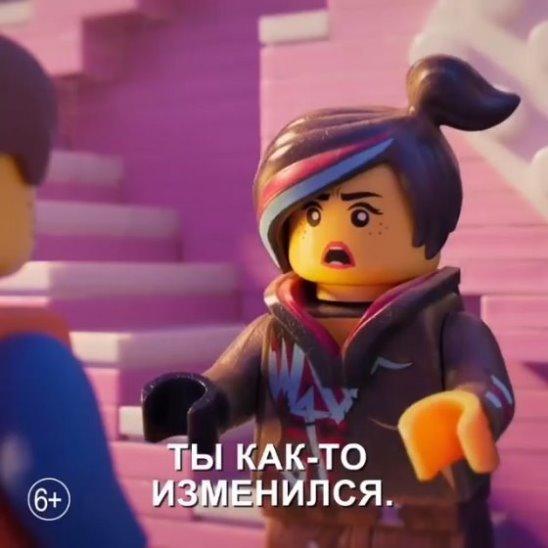 Лего фильм 2.mp4