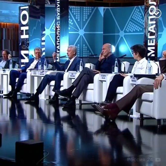 Урбанистический форум