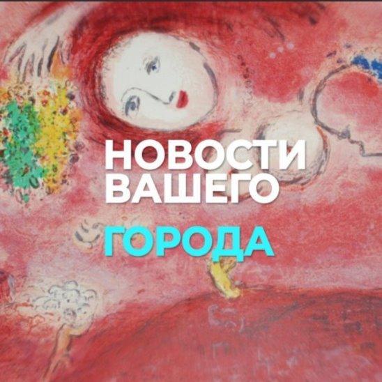 Выставка графики Марка Шагала