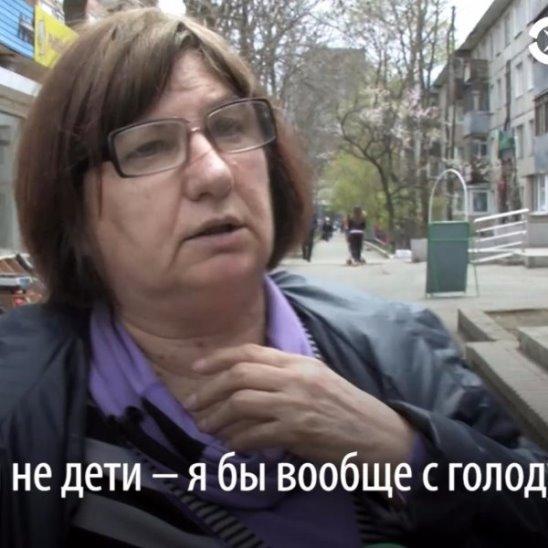 Российские пенсионеры о пенсиях и правительстве