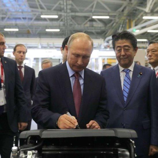 Итоги поездки Путина во Владивосток