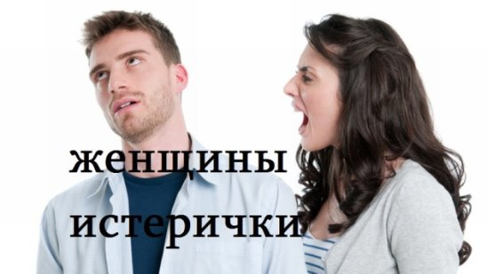 Реальная аналитика ))