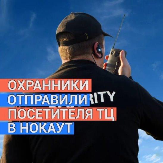 В киевском ТЦ Квадрат произошел инцидент