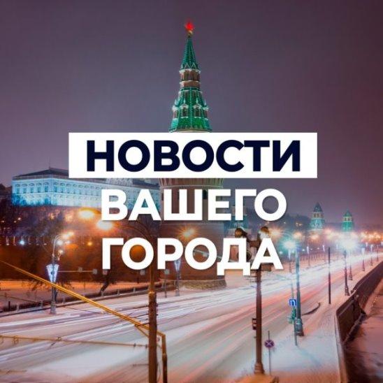 Всемирный благотворительный форум в Москве