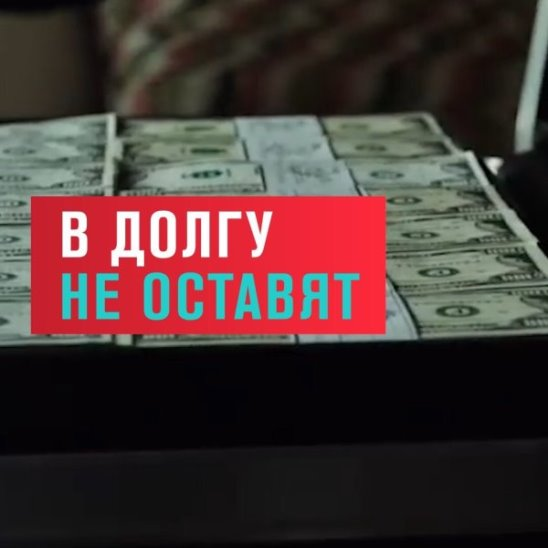 Коллекторы хотят заняться долгами за ЖКХ