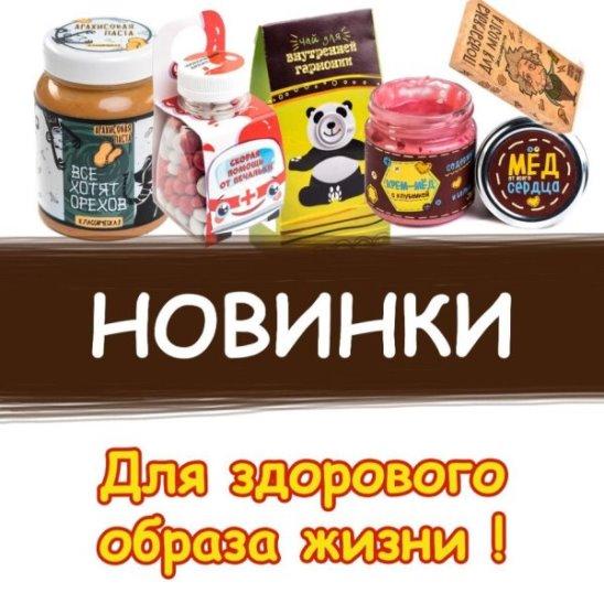 Продукты для правильного питания в магазине Мяс-Ко г.Орск
