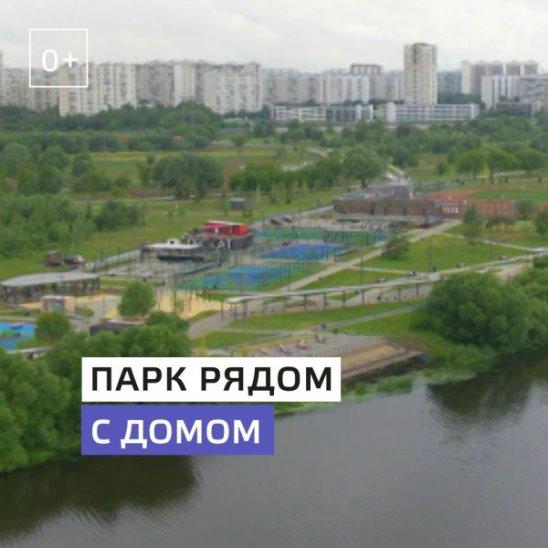Парки в районах Москвы – Москва 24