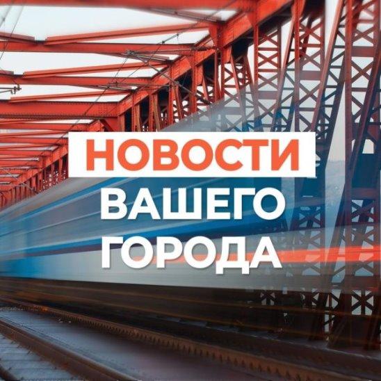 Магистраль Москва-Казань
