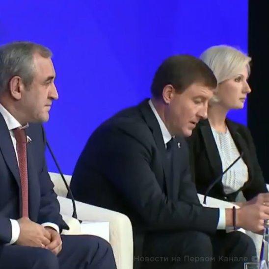 Заседание «Единой России»