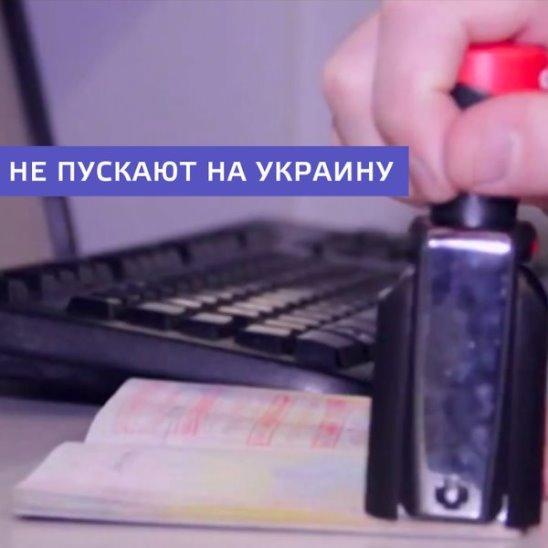 Киев запретил въезд в страну мужчинам из России от 16 до 60 лет