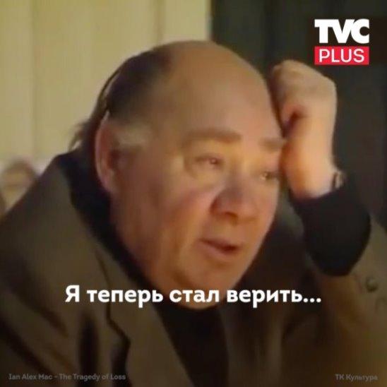 Речь Евгения Леонова