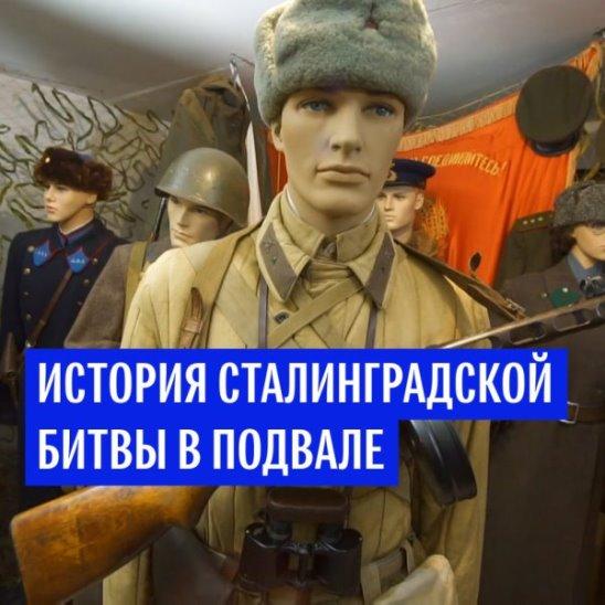 Оружейная коллекция времен ВОВ в подвале жилого дома