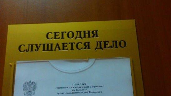 2014 году УК Котельники призналась в воровстве.