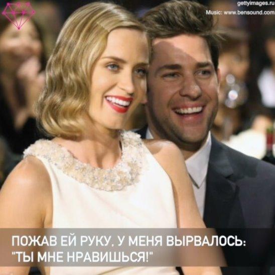 Джон Красински без ума от Эмили Блант
