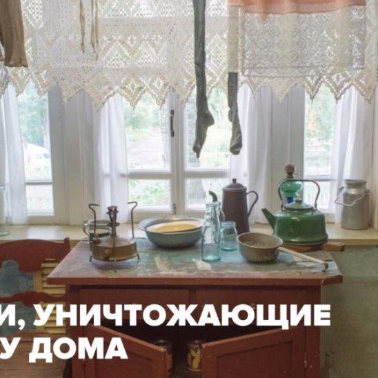 Ошибки, уничтожающие красоту дома