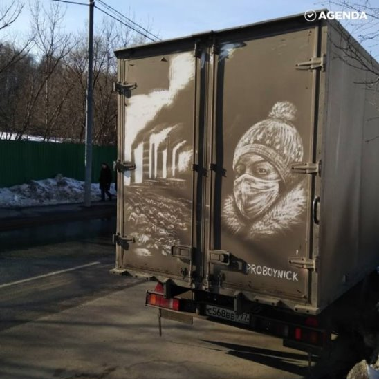 Художник превращает грязные машины в искусство