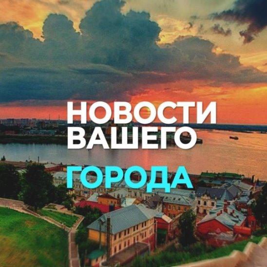 Нижний Новгород, Универсиада, Джефф Монсон