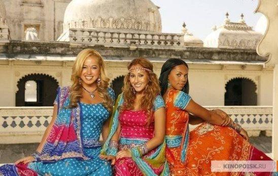 Чита Герлз в индии