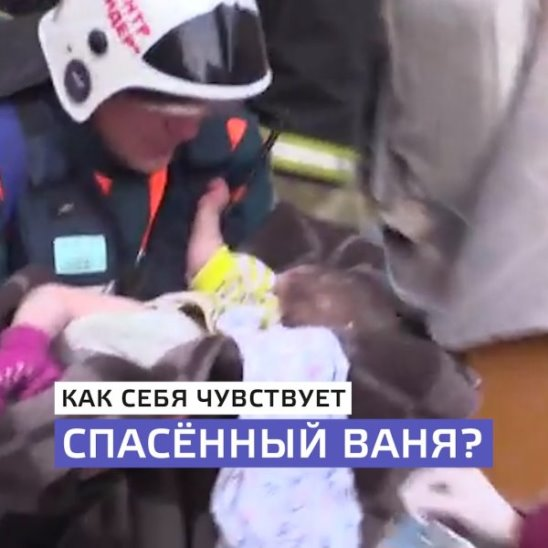 Спасённый в Магнитогорске младенец
