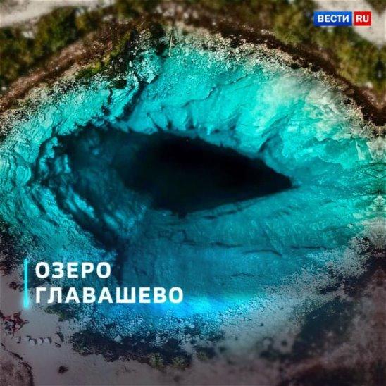 Небольшое в диаметре озеро Главашево является первым источником реки Цетина в Хорватии