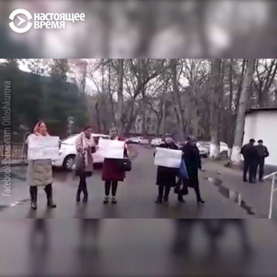 В Узбекистане оштрафовали женщин, вышедших на пикет