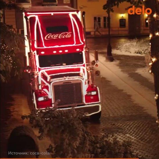 История рождественского каравана от Coca-Cola