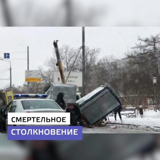 Смертельная авария в центре Москвы