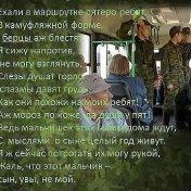 Стихи в армию брату поздравление по месяцам свои фото