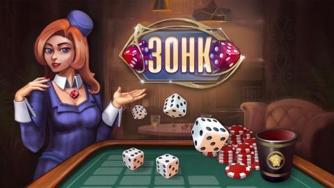Покер в одноклассниках играть онлайн бесплатно игровые автоматы играть гномы