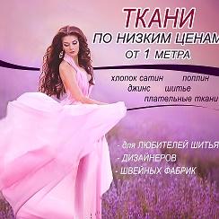 Знакомства по icq новосибирск 7