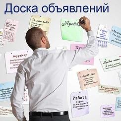 юла бесплатные объявления новосибирск знакомства