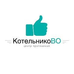 знакомства в котельниково волгоградская область