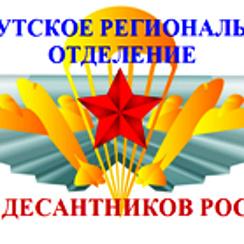 все мобильные знакомства иркутска