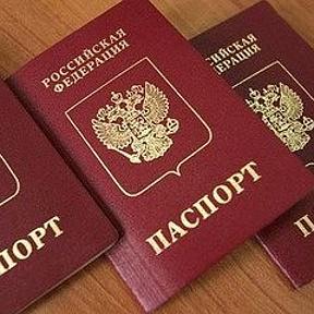 Помощь Изготовление паспорта дипломы визы справки ru Помощь Изготовление паспорта дипломы визы справки