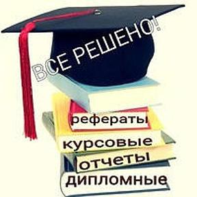 Магистерская диссертация Калуга ru Магистерская диссертация Калуга